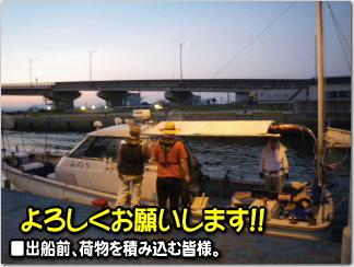 ■遊youプラン「みのり」で行くイサキ釣り■ 調査日 調査魚種 調査場所 調査ジャンル 調査方法