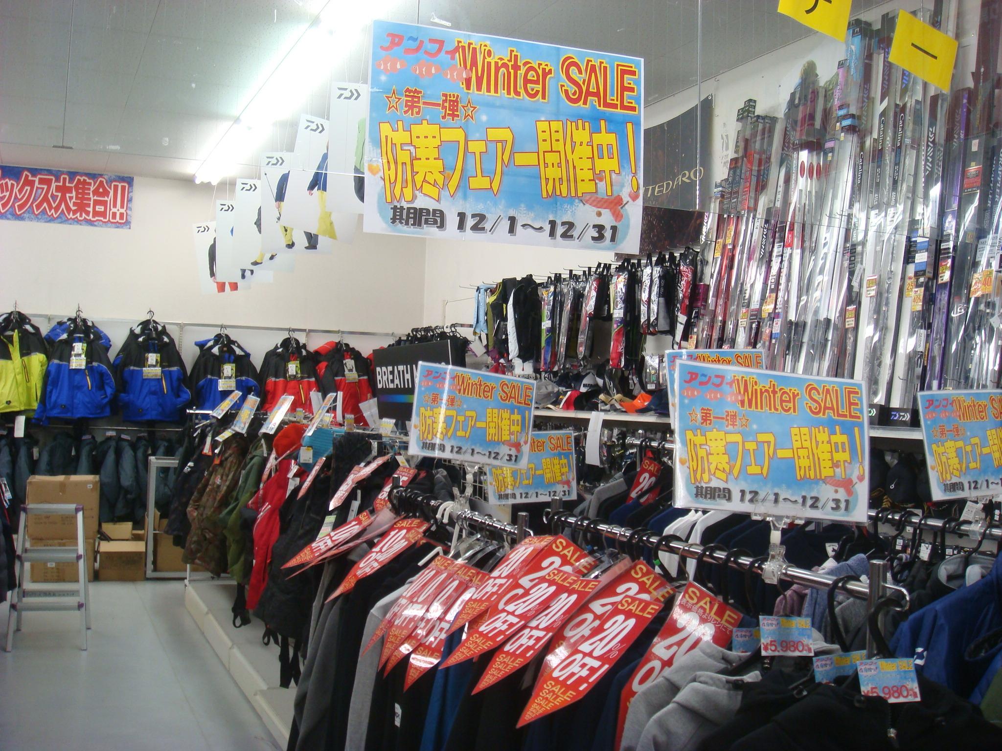 http://www.e-angle.co.jp/shop/blog/DSC02585.JPG