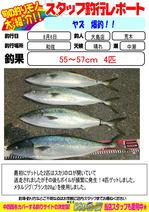 blog-20130806-ooshima-araki.jpg
