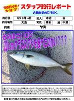 blog-20130806-tani-01.jpg