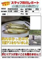 blog-20130807-shinshimo-01.jpg