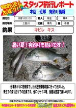 blog-20130818-honten-kibire.jpg