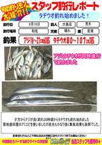 blog-20130822-oosima-araki.jpg