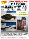 monthly_short_2013_07_31_yoshida.jpg