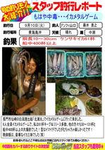 blog-20130910-yamaguchi-fujii.jpg