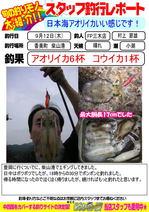 blog-20130912-miki-01.jpg