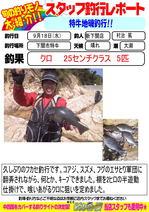 blog-20130918-web-01.jpg
