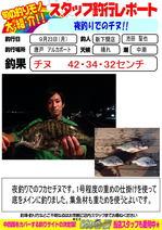 blog-20130923-web-03.jpg