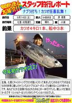 blog-choufu-20130914-watari.jpg