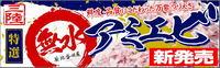 news-20130911-koyaura-moritaya.jpg
