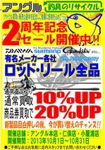 news-niho-20130924-01.jpg