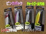 news-niho-20130927f.jpg