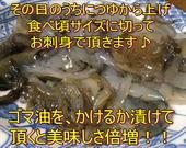 okizuke2.jpg