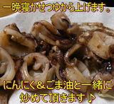okizuke3.jpg