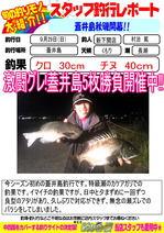blog-20130929-shinshimo-murati.jpg