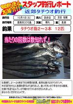 blog-20131001-houfu-tachi.jpg