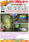 blog-20131002-kaiyuu-aori tati.jpg