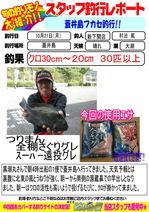 blog-20131021-sinsimo-murati.jpg
