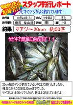 blog-20131022-toyooka-01.jpg