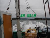 blog-honten-20131025-kudako.jpg