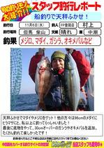 blog-20131106-toyooka-01.jpg