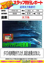 blog-20131109-niho-a.jpg