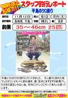 blog-20131112-kikugawa-koutikuro.jpg