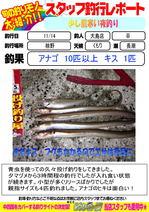 blog-20131114-ooshimaten-02t.jpg