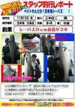 blog-20131115-miki-hama.jpg