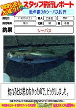 blog-20131115-niho-a.jpg