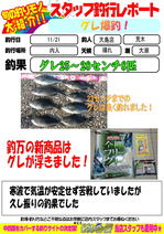 blog-20131121-ooshima-arki.jpg