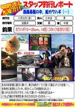 blog-20131122-miki-hama.jpg
