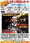 blog-choufu-20131122-yonemura.jpg