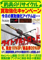 news-niho-201301101a.jpg