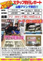 blog-20131129-sinsimo-kitou.jpg
