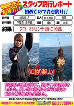 blog-20131202-shinshimo-kitou.jpg