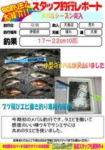 blog-20131205-ooshimaten-001.jpg