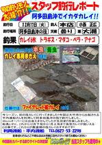 news-20131217-honten-konisi.jpg