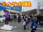 2014kareitaikai46.jpg