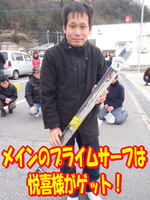 2014kareitaikai48.jpg
