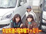 2014kareitaikai51.jpg