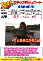 blog-20131226-shinshimo-kitou.jpg