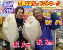 blog-20140123-yoshiura-karei2.jpg