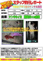 blog-20130201-ooshimaten-01t.jpg