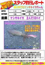 blog-20130201-ooshimaten-02t.jpg