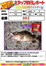 blog-20130201-ooshimaten-03t.jpg