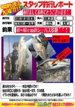 blog-20140115-miki-hama.jpgのサムネイル画像