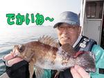 blog-2014 3 24.honten  kyoura  jpg.jpg