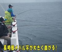 blog-20140226-honten-NAGASAKISAMA.jpg