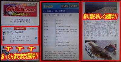 blog-20140226-rccturijimanntoukou.jpg